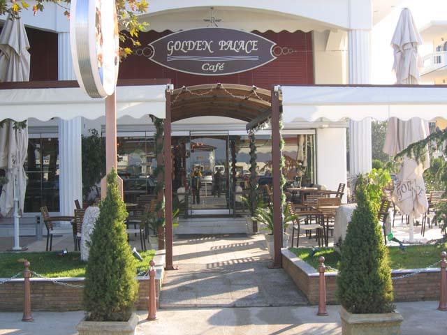 ASTORIA  HOTELS IN  147, Agion Apostolon str